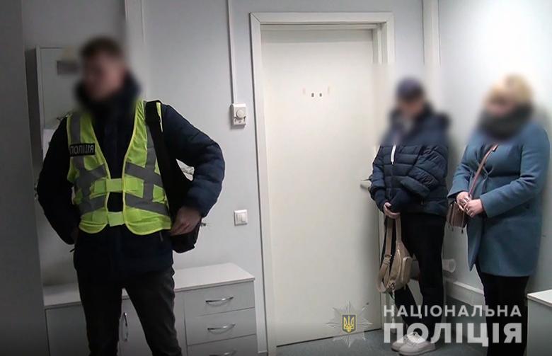 Київська поліція затримала жінку, яка вивозила дівчат у сексуальне рабство до Туреччини -  - boricpolpovii1703202