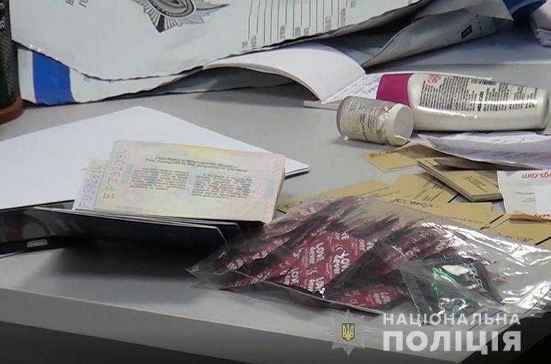 Київська поліція затримала жінку, яка вивозила дівчат у сексуальне рабство до Туреччини -  - boricpolpovii1703203