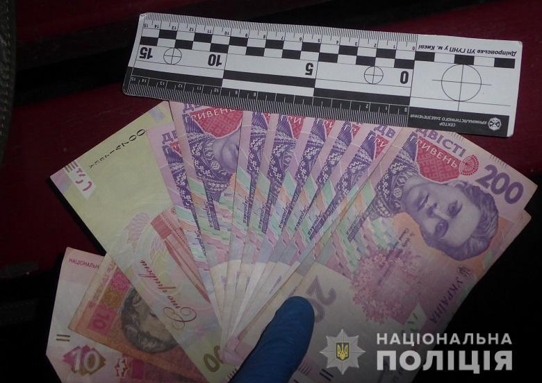 У Києві затримали іноземця, який пограбував автівку - кримінал, Грабіж - dnhrabopv03203