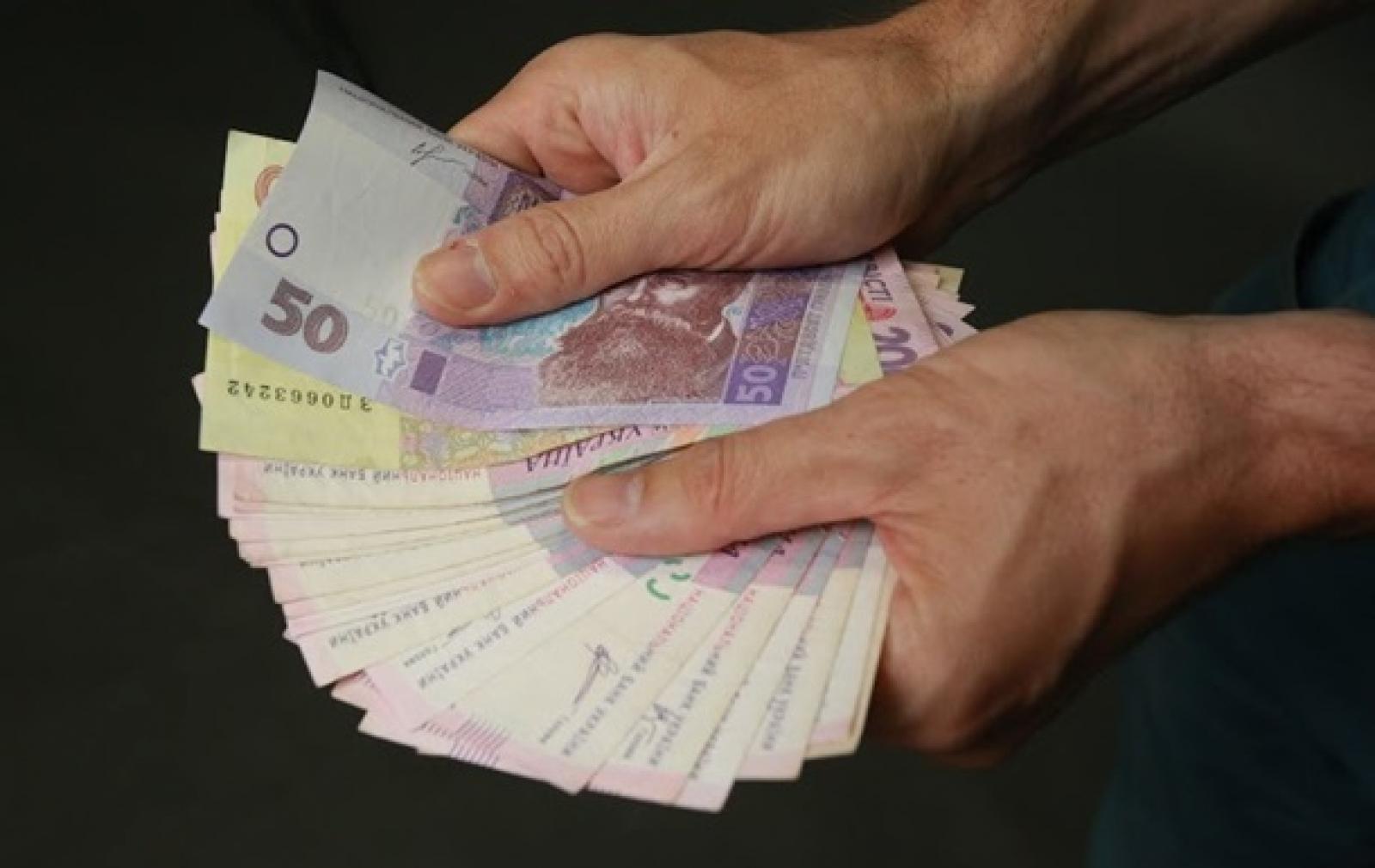 Яка заробітна плата по Київській області за січень 2020 року -  - e75965d738574c7e50bd3f57b7d701d6