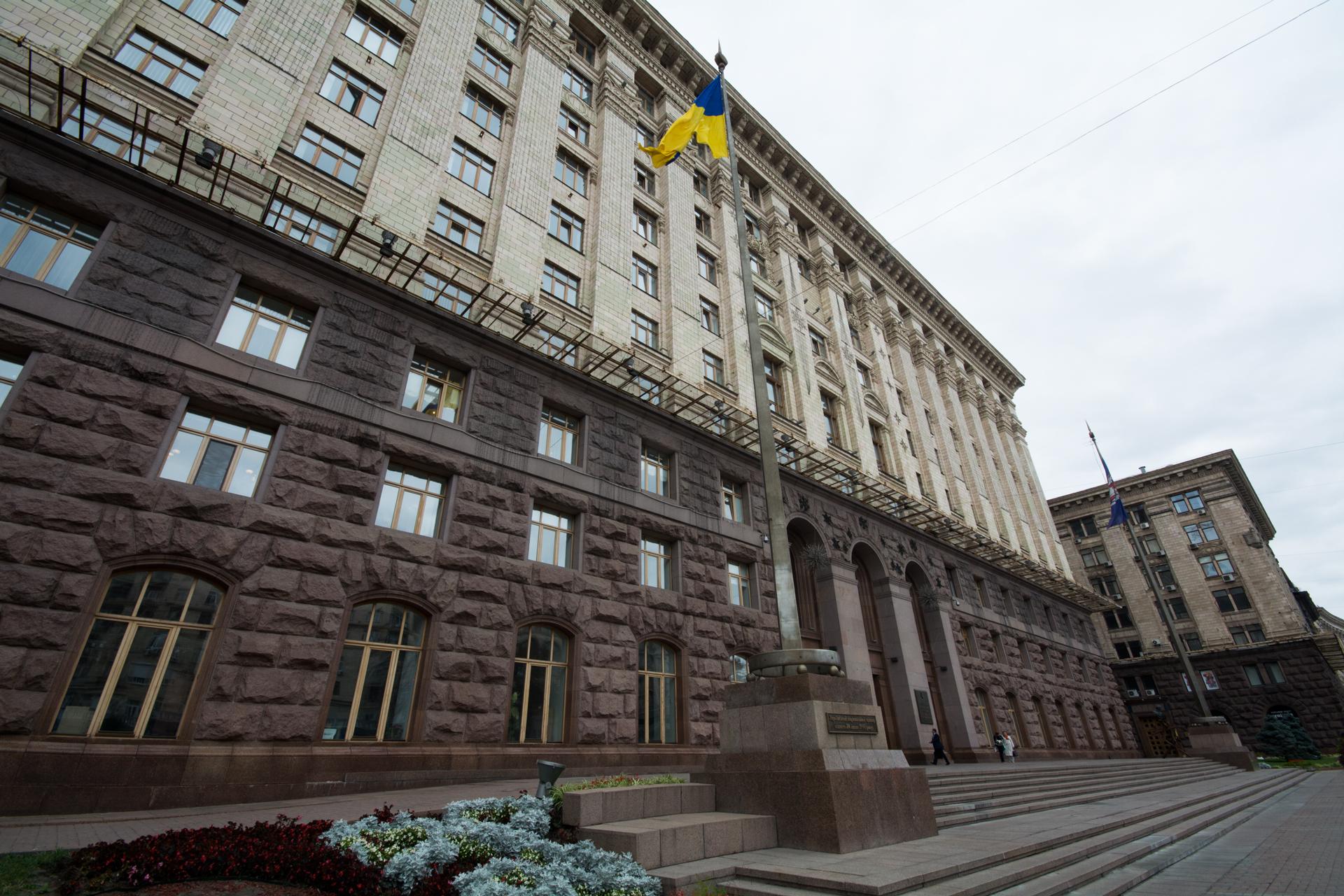 Землю не віддадуть: столична влада розірвала договори оренди з посольством РФ -  - foto kmda 0