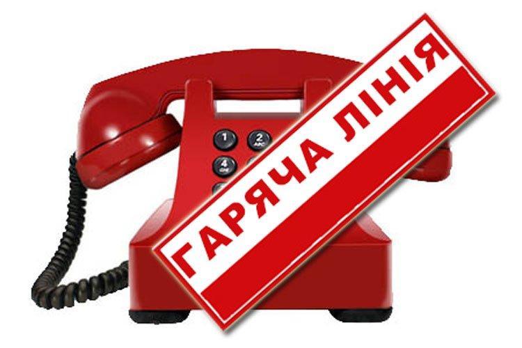 На Київщині діє гаряча лінія з питань соцзахисту - Соціальний захист, КОДА, київщина, гаряча лінія - garyacha