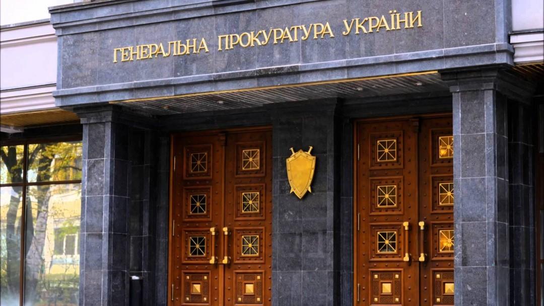Регіональні прокуратури стануть обласними - Україна, ГПУ - gpu