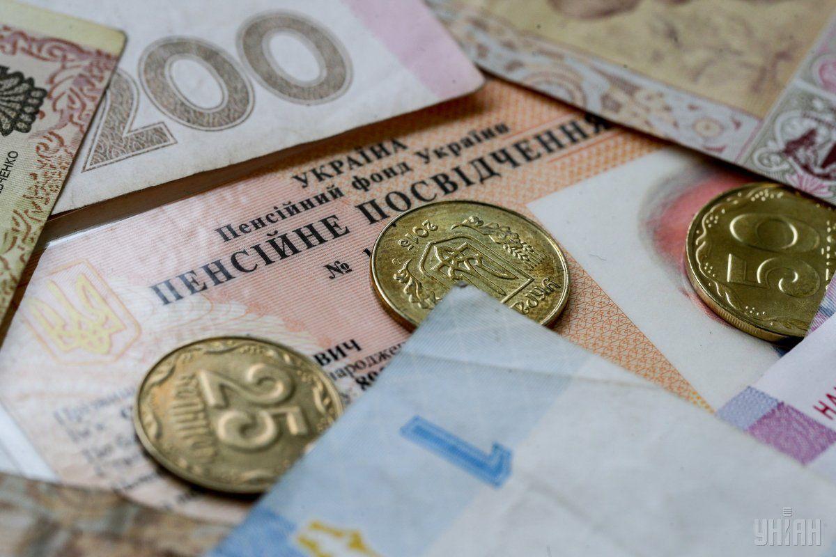 Пенсії проіндексують з 1 травня - Україна, соціальна політика, пенсіонери, пенсії, Кабмін, Зеленський - indeksatsiya