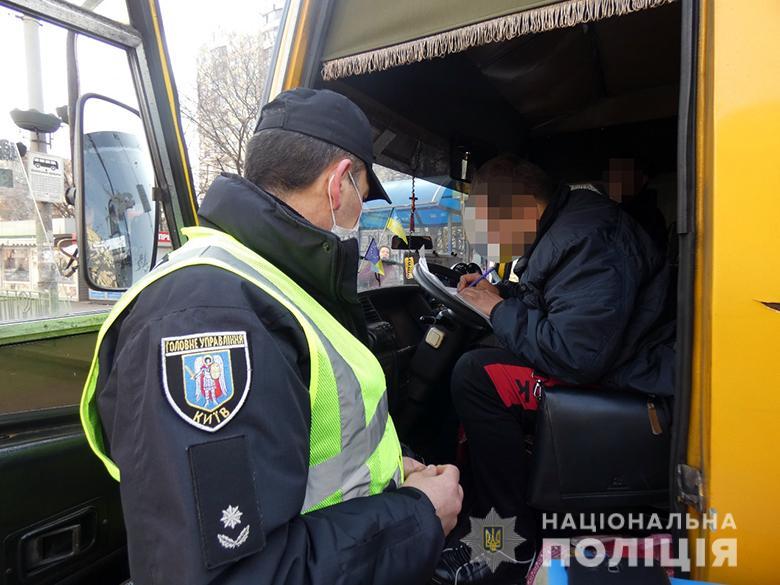 У Києві за порушення правил карантину складено 31 адмінпротокол - коронавірус - karantynprotokoly19032020