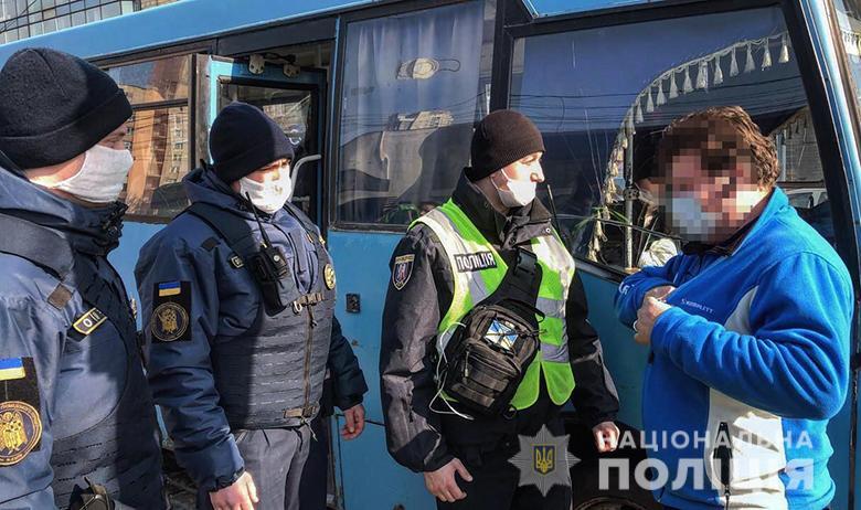 У Києві за порушення правил карантину складено 31 адмінпротокол - коронавірус - karantynprotokoly1903202010