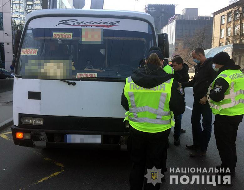 У Києві за порушення правил карантину складено 31 адмінпротокол - коронавірус - karantynprotokoly190320202