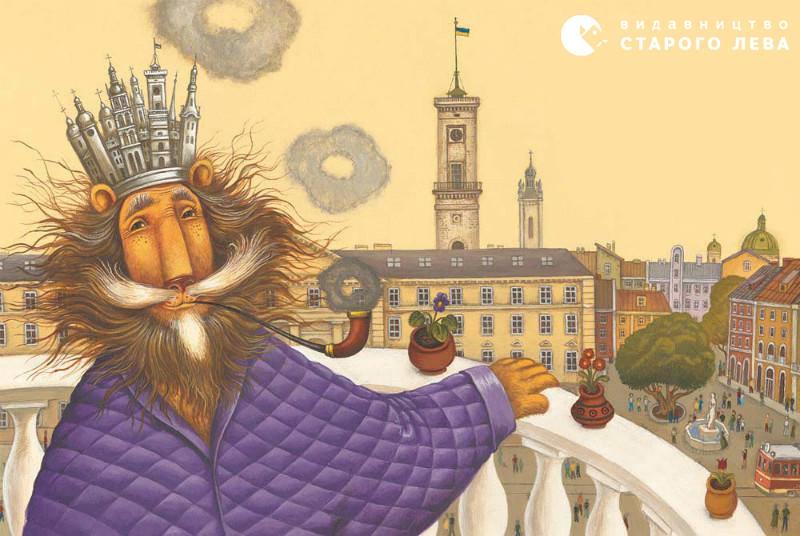 Київська книгарня-кав'ярня Старого Лева запрошує на Дитячу суботу -  - lev