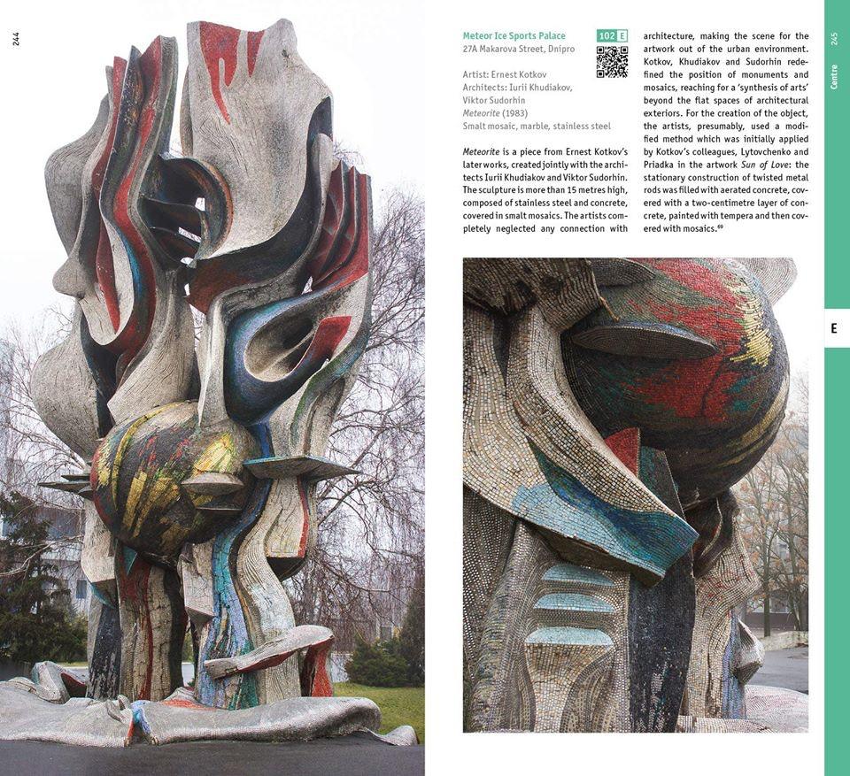 Українські мозаїки Берліна: готується книга - Україна, світ, путівник, Німеччина - mozayika1