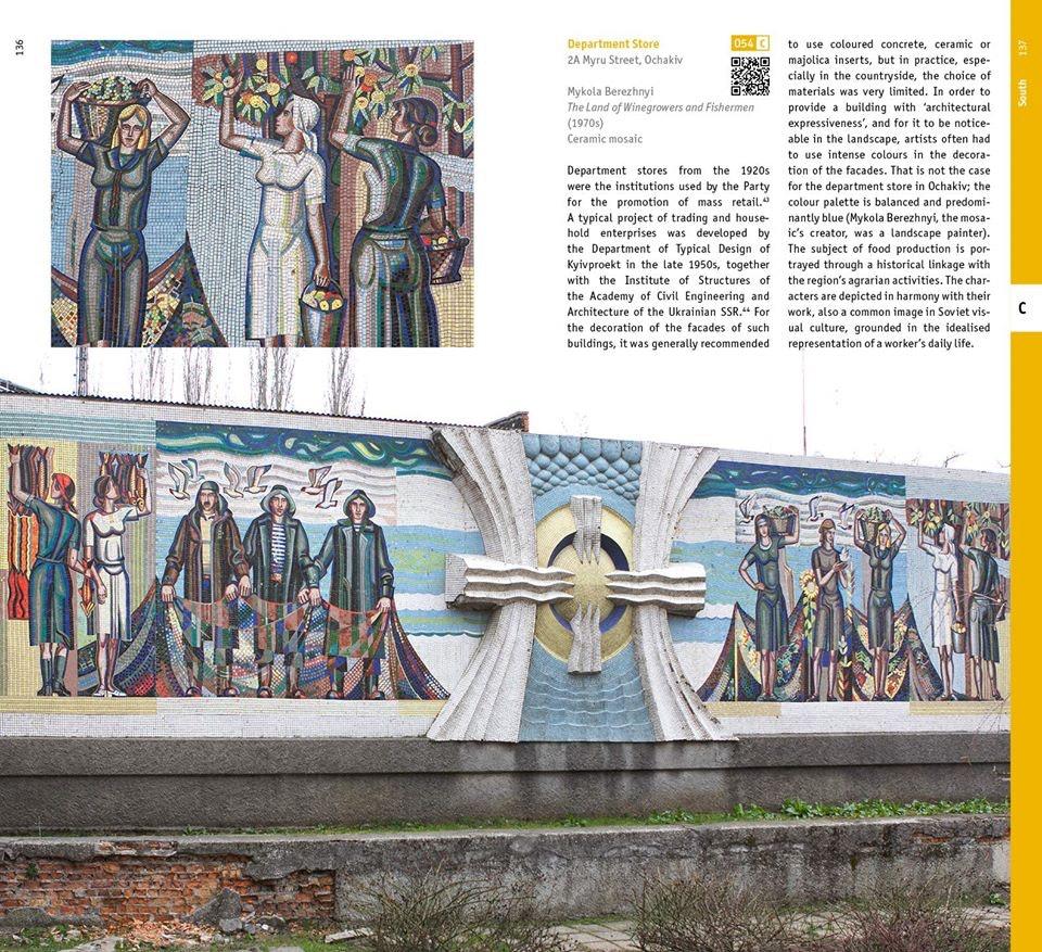 Українські мозаїки Берліна: готується книга - Україна, світ, путівник, Німеччина - mozayika2