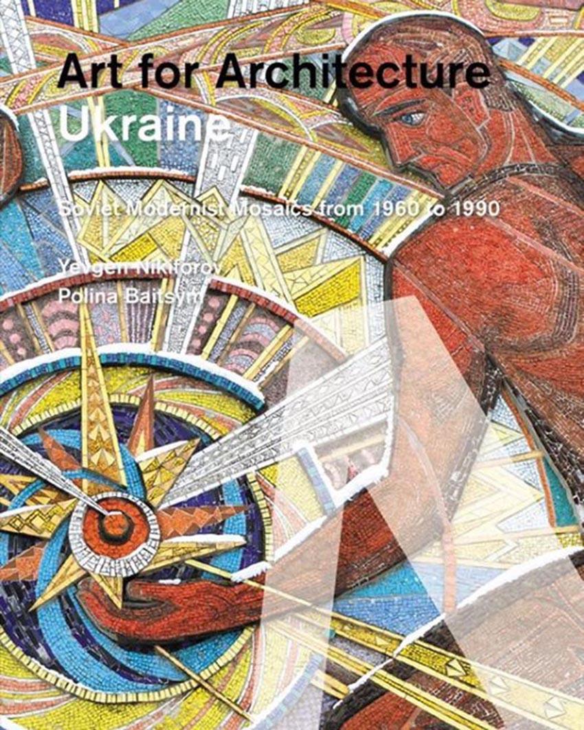 Українські мозаїки Берліна: готується книга - Україна, світ, путівник, Німеччина - mozayika3