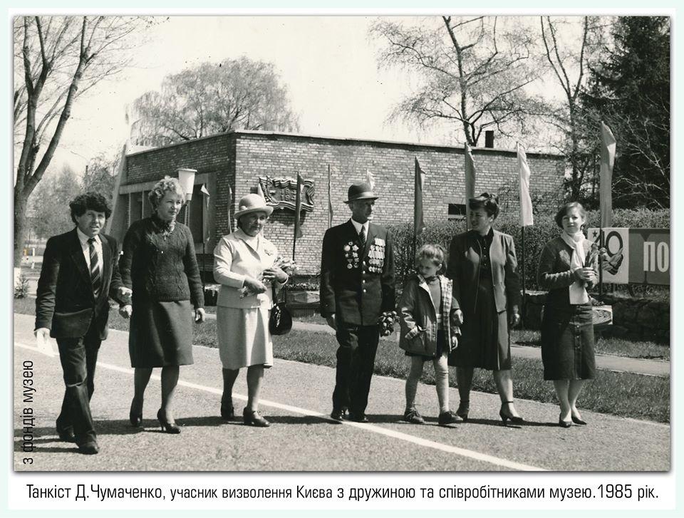 Військово-історичний музей на Вишгородщині відзначив 75-ліття - київщина, Вишгородський район - muzej4