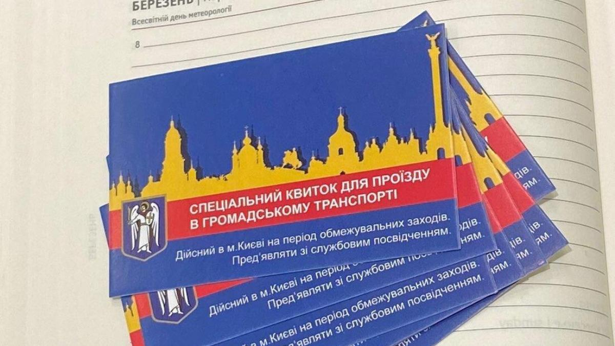 Аферисти намагалися заробити на продажу спецквитків для проїзду в громадському транспорті Києва -  - original