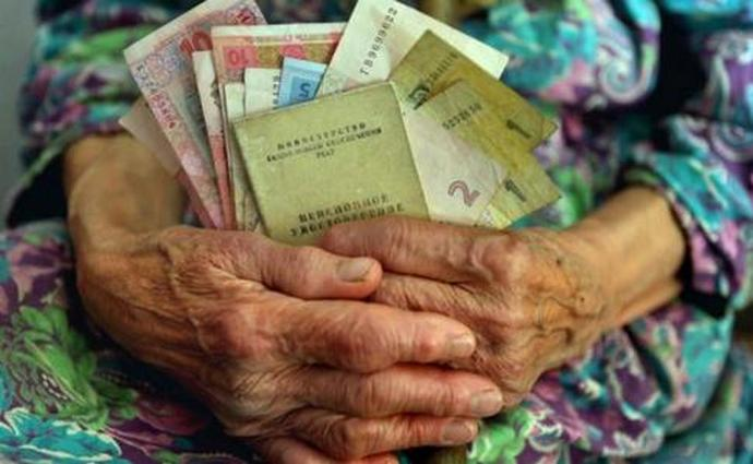 Підвищені пенсії отримають 11 мільйонів пенсіонерів: Міністр соцполітики - Україна, підвищення пенсій, пенсії, Лазебна - pensiyi