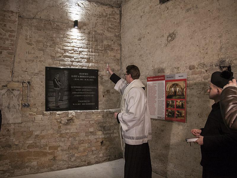 Підземелля Луцька відкрили для екскурсантів -  - pidz vynogradov