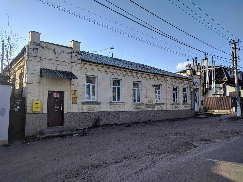 """Боярка: """"Укрпошта"""" ліквідувала  відділення, яке пропрацювало 125 років - Боярка - poshtaBoyarka"""