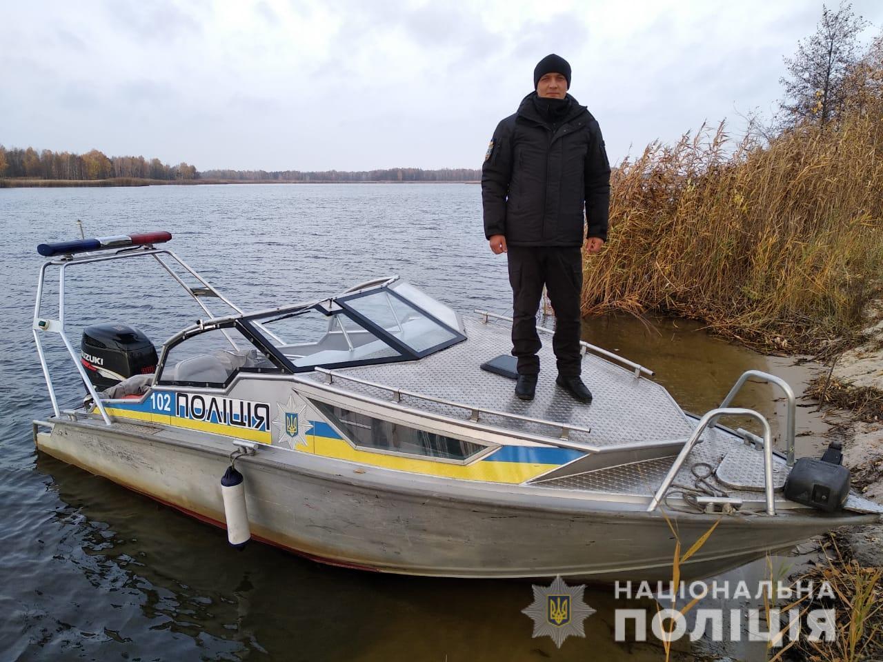 На Київщині розшукують зниклих рибалок: задіяна авіація -  - poshuk3