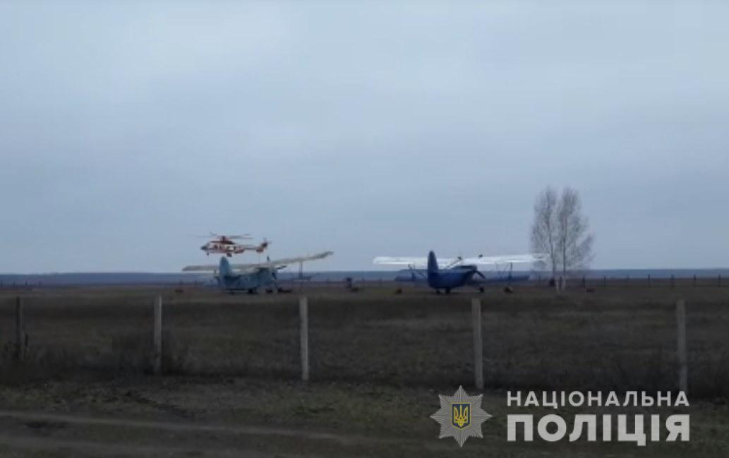 На Київщині розшукують зниклих рибалок: задіяна авіація -  - poshuk5