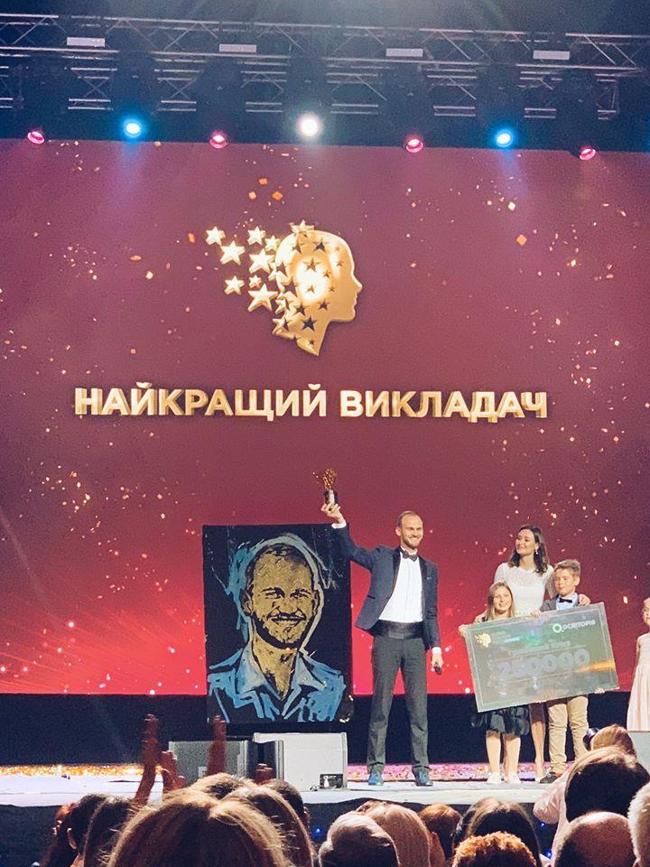 premiya3 Київська вчителька Наталя Гладких увійшла до ТОП-50 найкращих педагогів світу