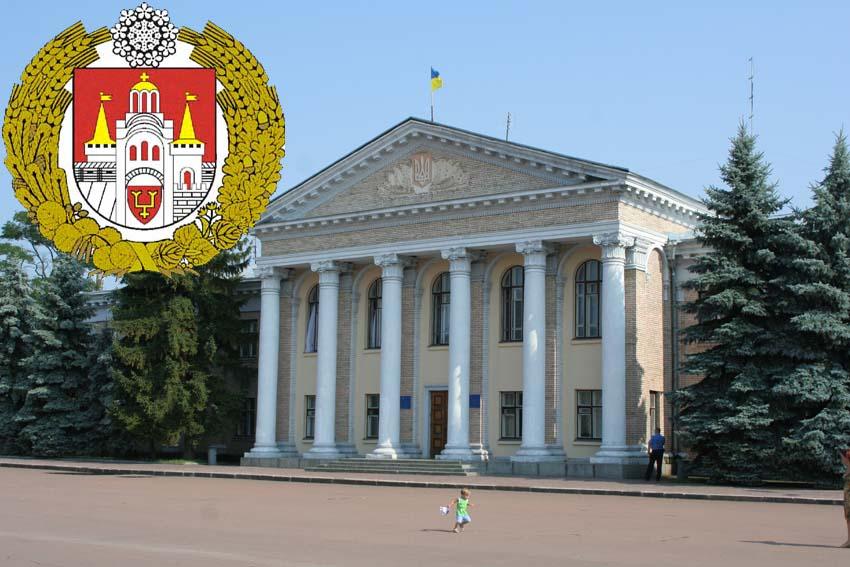 У Переяславі також карантин -  - rayadmin