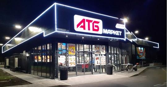safe_image В «АТБ» пояснили, чому під час карантину зросли ціни на продукти