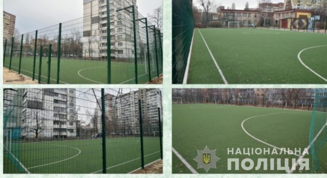 sxemu2 Столична поліція розкрила схему на будівництві футбольних полів