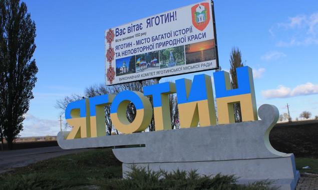 Екс-депутат міськради Яготина обікрав людей -  - two column Cx05JQ1m