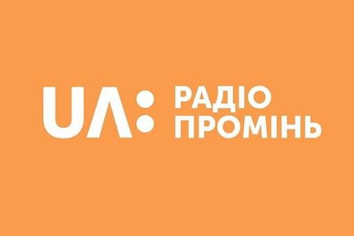 «Селекція»: UA: Радіо Промінь запускає новий формат шоу -  - unnamed 11