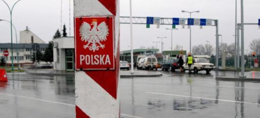 Посольство України у Польщі  проінформувало про умови своїх громадян, у яких закінчився легальний термін перебування закордоном - Польща, кордон - unnamed 12