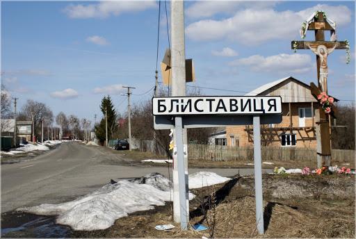 Засідання Бучанської міської ради відбудеться у Блиставиці: які питання вирішуватимуть -  - unnamed 20