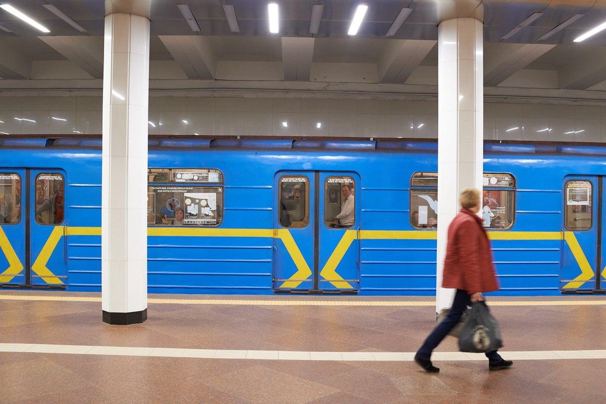 Київський метрополітен відновив роботу -  - vH1xJTeJaaQlYdBGtlgW3g