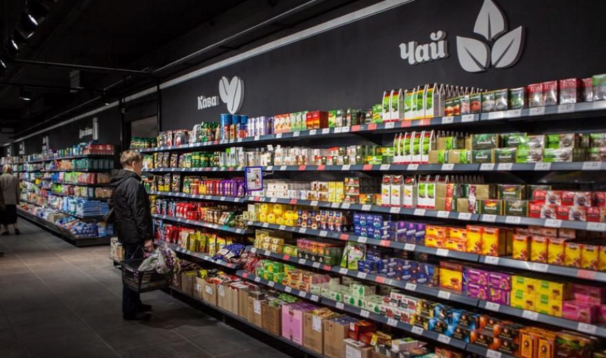Мережа супермаркетів АТБ повідомила про обмеження у своїй роботі в період карантину -  - wdppmez9rftonxdk6ja3hsktbzp6b3pb