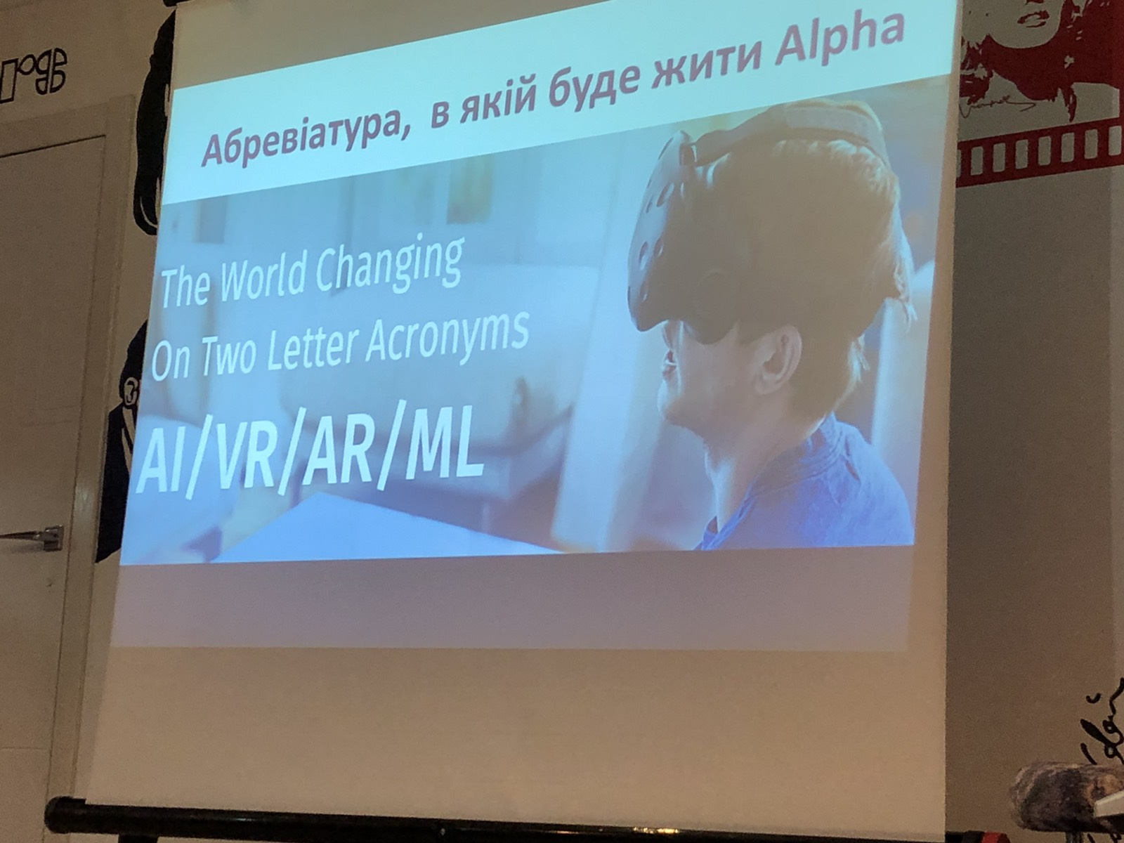"""У Броварах відбувся івент """"Комунікація між поколіннями: Tips&Tricks"""" -  - yzobrazhenye viber 2020 03 11 10 41 08"""