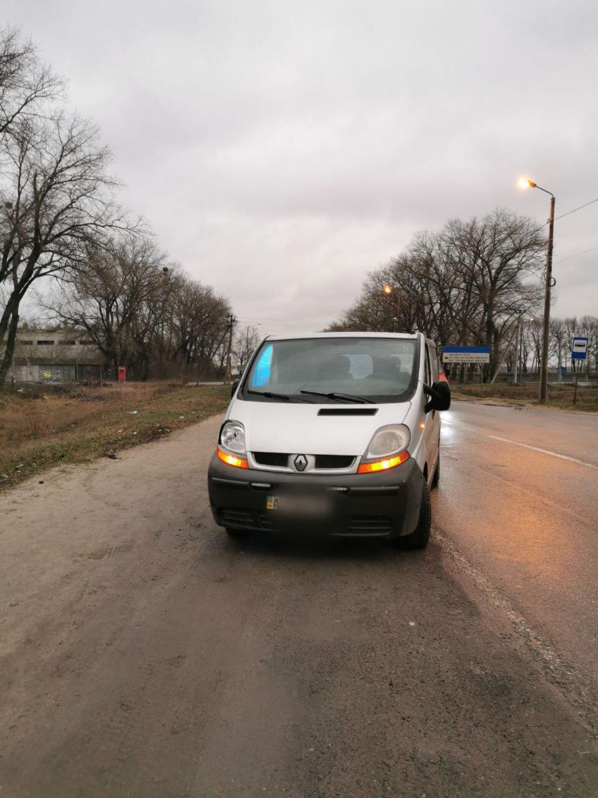 У Броварах сталася ДТП: постраждалий переходив дорогу у невстановленому місці -  - yzobrazhenye viber 2020 03 11 18 15 14