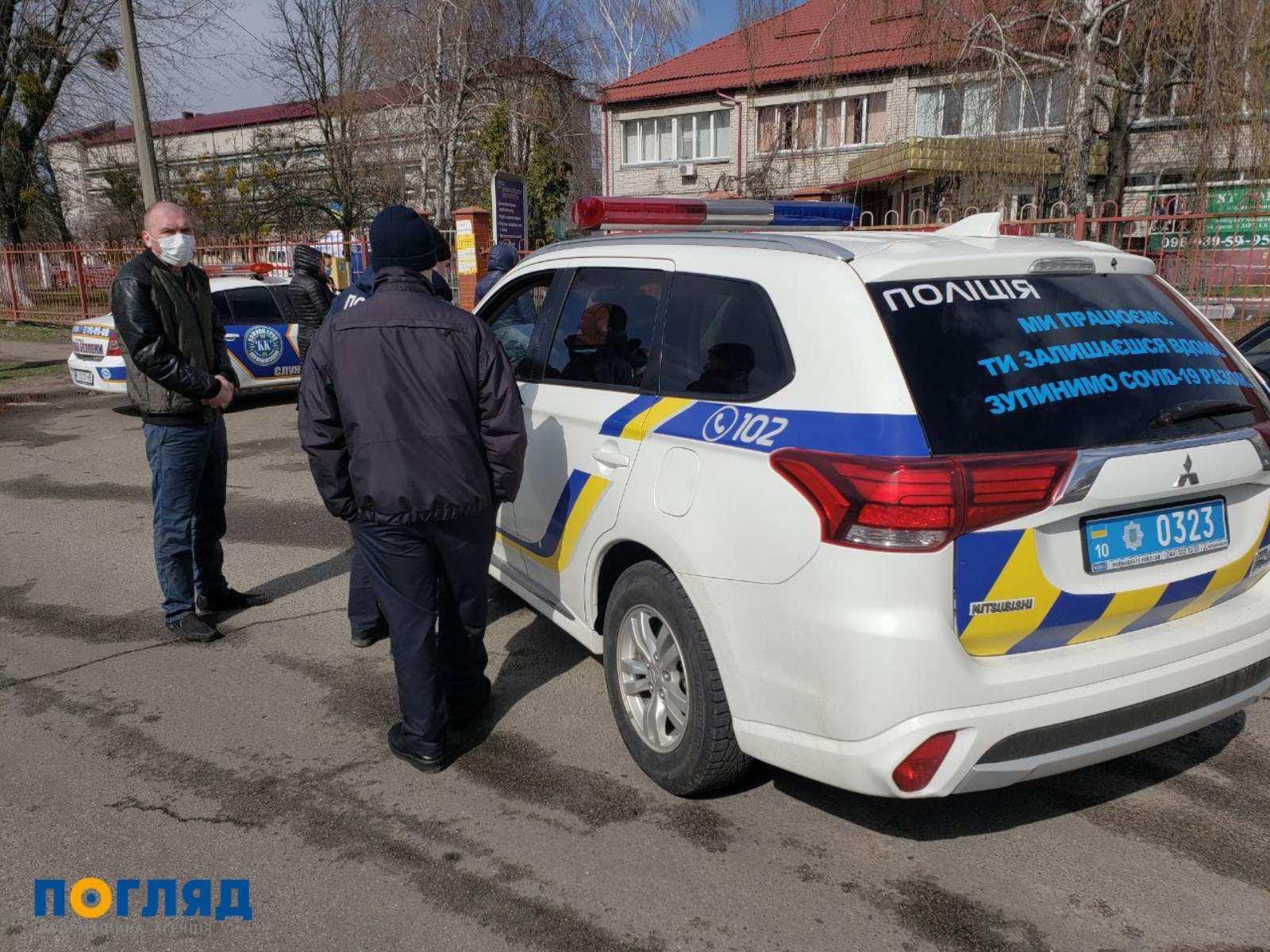 Через паркан швидше: у Броварах затримали порушника правил карантину -  - yzobrazhenye viber 2020 03 31 15 44 41