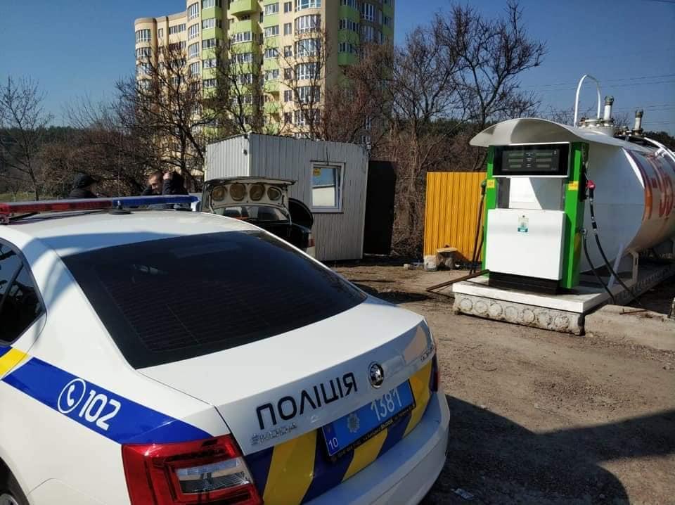 У Вишгороді знайшли нелегальну заправку - Поліція, київщина, Вишгород - zaprav2