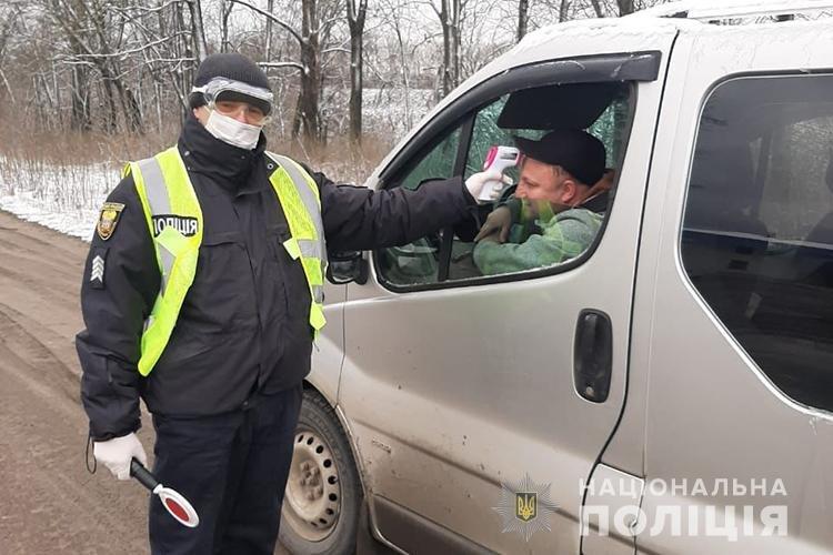 З 16 квітня на в'їздах до Києва почнуть вимірювати температуру у водіїв та пасажирів - Київ - 02 2