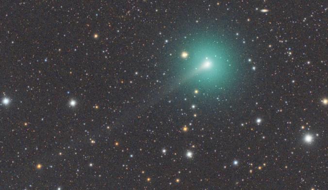 «Комета року» ATLAS почала розвалюватися при наближенні до Сонця - Сонце - 09 atlas2