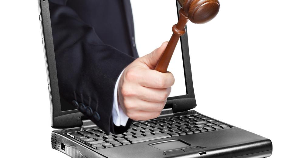В Україні запустять систему електронного кримінального провадження -  - 1368627197