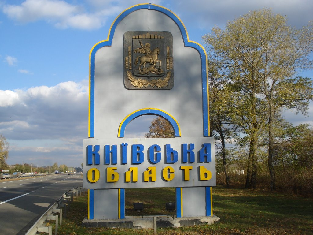 Увага! На Київщині орудують шахраї -  - 1489567607 kievskaya oblast