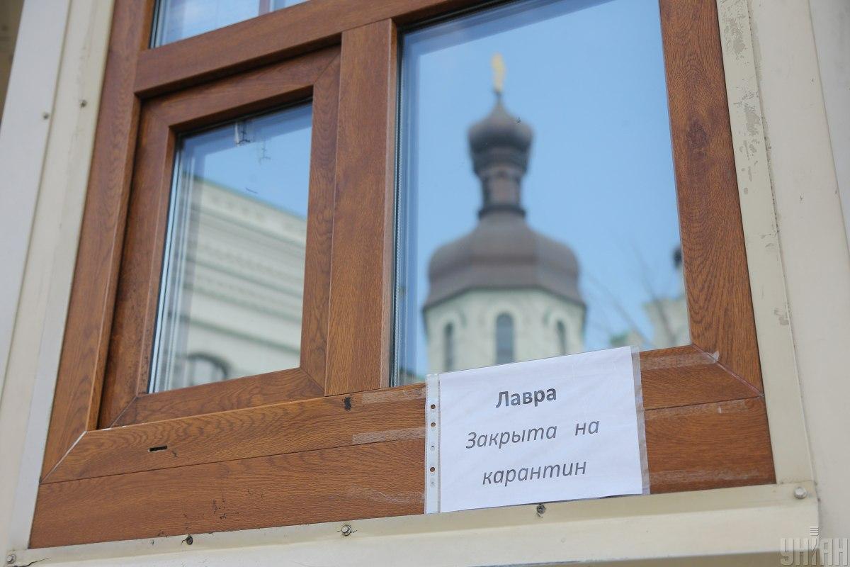 ЗМІ повідомляють про 63 хворих священника Києво-Печерської лаври -  - 1586765306 5971