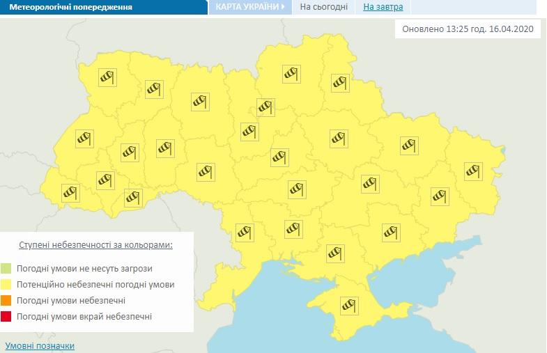 Краще залишайтесь вдома: 16 квітня пориви вітру в Україні можуть досягати 17-22 м/с - шквал, заморозки, вітер - 16 veter