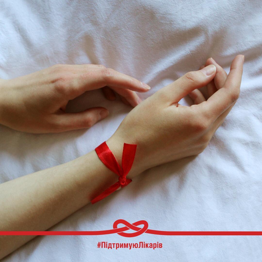 В Україні стартувала соціальна кампанія #ПідтримуюЛікарів - Україна, коронавірус, акція - 18