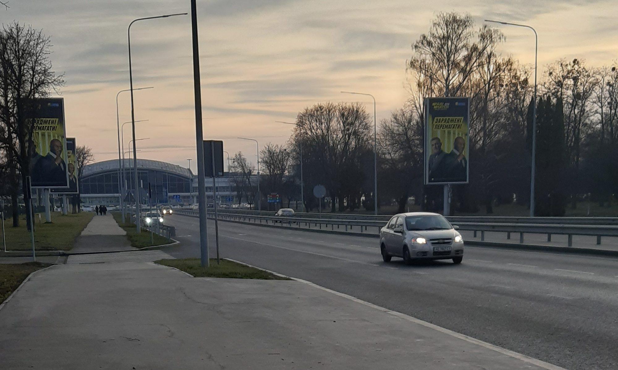 В умовах карантину «Бориспіль» увійшов в топ-40 найбільших аеропортів Європи -  - 20191220 152432 2000x1197