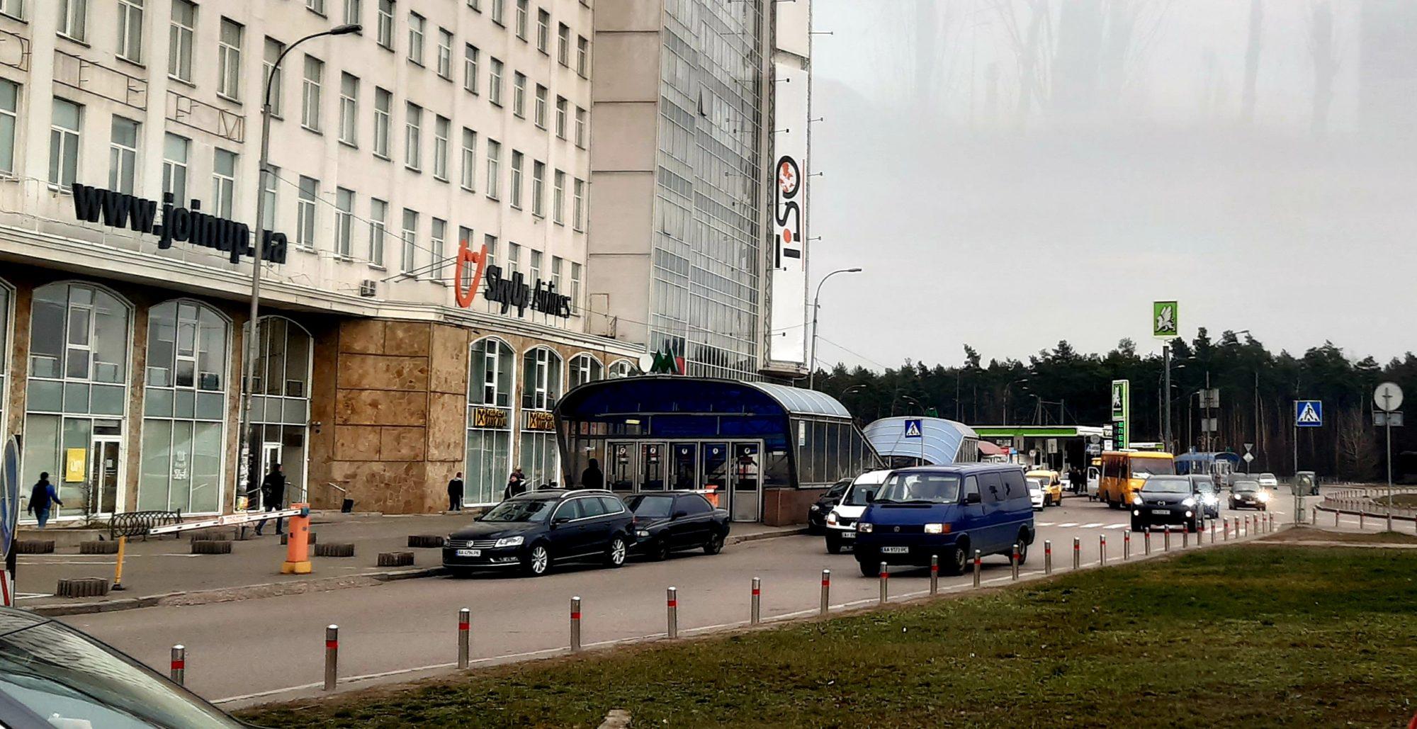 У Києві не перевищено радіаційний фон через пожежі у зоні відчуження -  - 20200307 152608 2000x1029