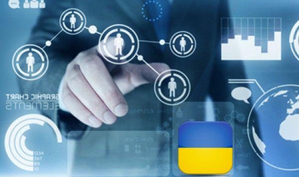 Стартував конкурс ІТ-проєктів для боротьби з коронавірусом в Україні - коронавірус - 256880