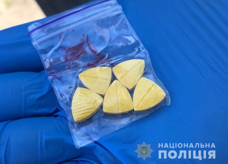 Кокаїн, екстазі, амфетамін та метадон: у Києві затримали групу наркозбувачів -  - 27.04.2020svjatnarkotzbroja