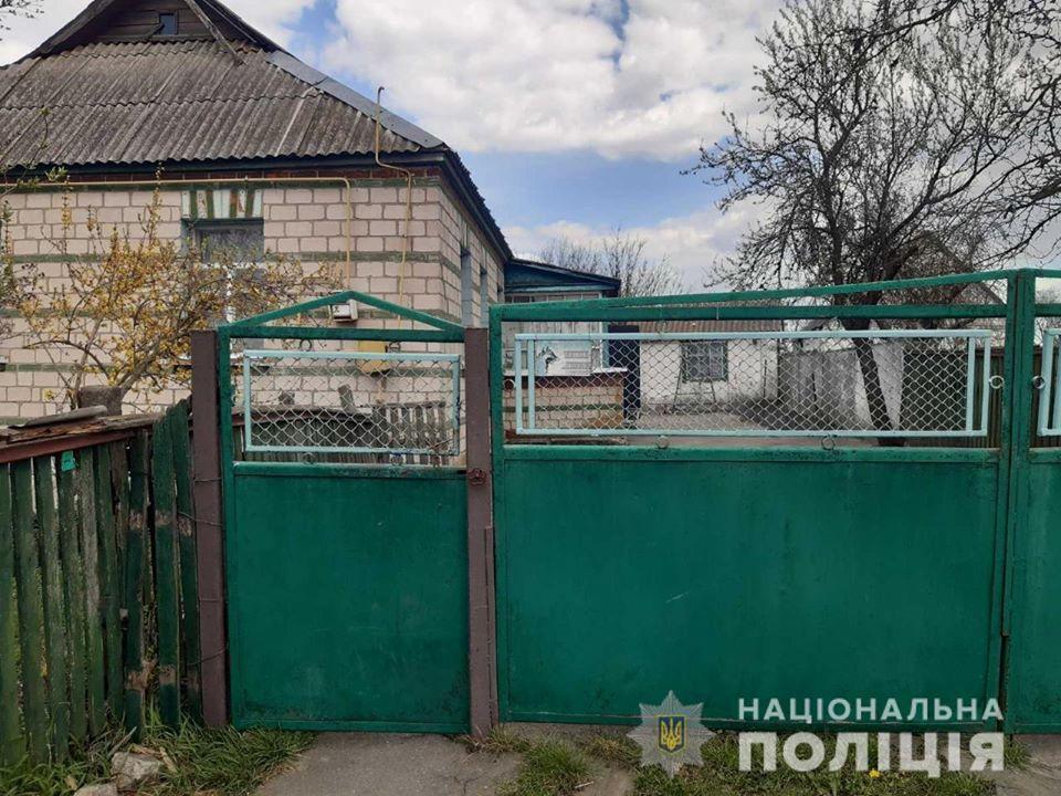 Небезпечна подорож: на Київщині чаювання з незнайомцями закінчилося для жінки пограбуванням та побиттям - шахрайство, шахрай, шахраї - 27 shahraj