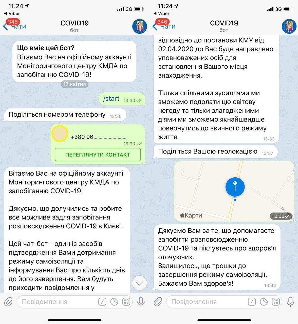 5321 У Києві запустили Telegram-бот для дистанційного контролю за дотриманням самоізоляції