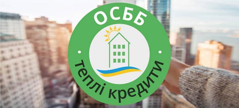 Фастівським ОСББ пропонують долучитись до програми «теплих кредитів» - теплі кредити, ОСББ, енергозбереження - 87369225 2660286777422744 8706956782775304192 n